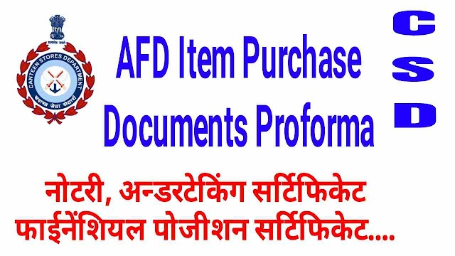 CSD AFD Items purchase documents proforma
