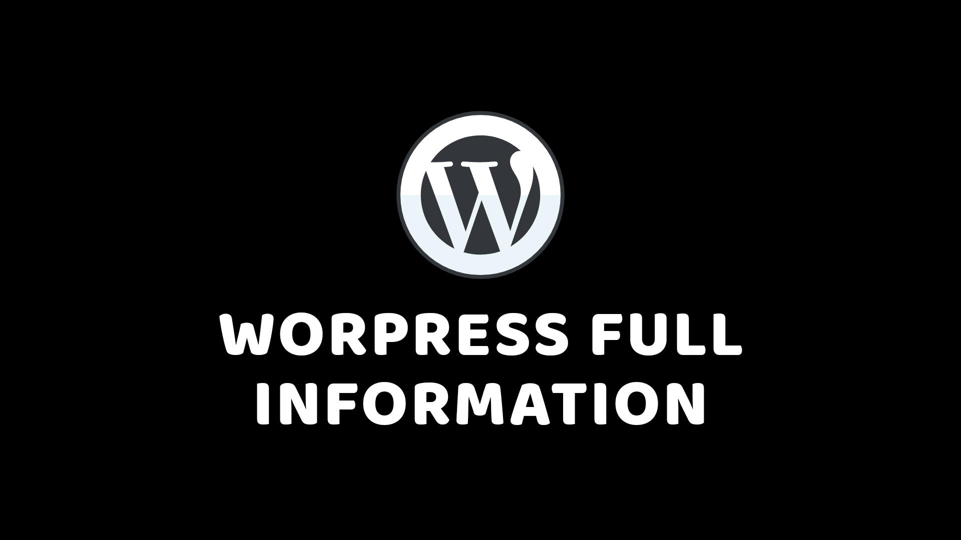 WordPress क्या है? WordPress की पूरी जानकारी हिंदी में