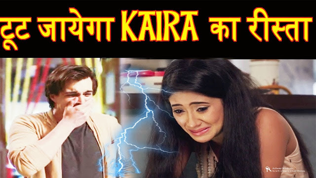 Upcoming Twist : Kartik and Naira's business confusion intensifies in Yeh Rishta Kya Kehlata Hai