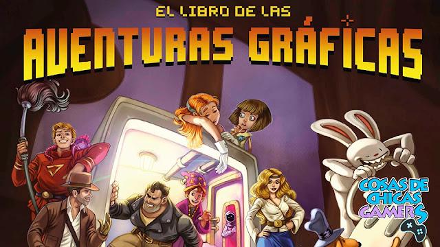 el libro de las aventuras graficas gamepress