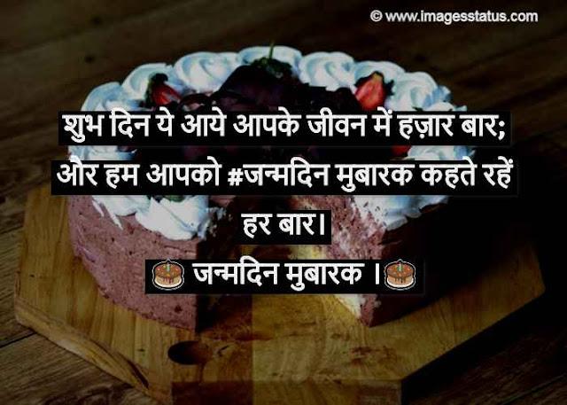 Happy Birthday Whatsaap Status images