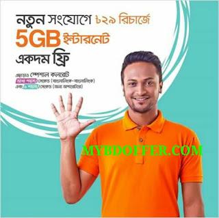 banglalink sim offer, banglalink new sim offer 2016,banglalink free Internet offer, bangla Link mb bonus,re - registration offer, bl 5 GB free, call rate comanor rule, system, banglalink recharge offer, bl 29 taka recharge offer, bl 29 taka recharge 5000 mb, bl recharge offer 2016, বাংলালিংক নতুন সিম অফার,বাংলালিংক ফ্রি ইন্টারনেট অফার, বাংলালিংক রিচার্জ অফার, ২০১৬, বাংলালিংক ২৯ টাকা রিচার্জে ৫ জিবি, বাংলালিংকক ৫০০০ এমবি বোনাস, বাংলালিংক  কলরেট কমানোর উপায়,নিয়ম, কিবাবে কল রেট কমাাবো, যাই,