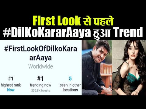 Frist Look Of Dil Ko Karar Aaya