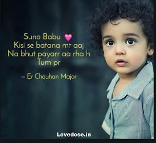 Suno Babu Status In Hindi For Girls/Boys
