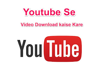 Youtube se Video Download Kaise Kare Best Trick