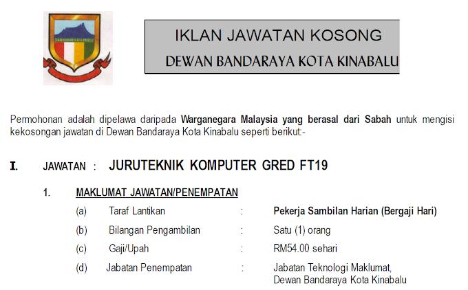 Jawatan Kosong di Dewan Bandaraya Kota Kinabalu (DBKK)