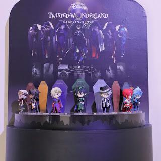 figuarts mini Twisted Wonderland