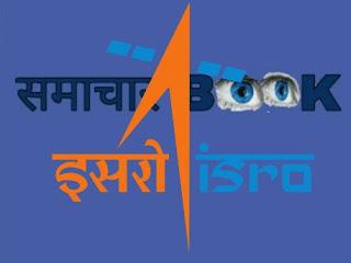 ISRO, NASA
