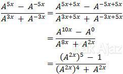 Tahap penyelesaian bilangan berpangkat eksponen Matematika Dasar SBMPTN 2016