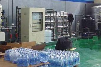 Harga mesin Air Minum dalam Kemasan Gelas