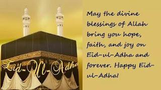 Eid ul Adha Quotes-Eid ul Adha Mubarak Wishes Quotes 2019