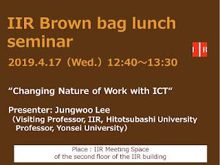 Brown bag lunch seminar 2019.4.17 Jungwoo Lee