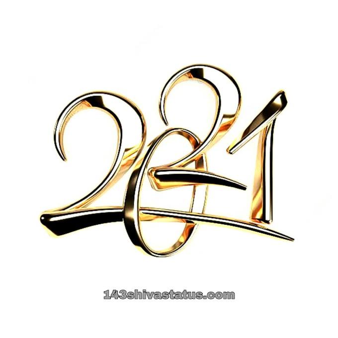 Happy new year 2021 wishes download in hindi | 2021 वर्ष की हार्दिक शुभकामनाएँ
