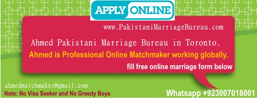 Matchmaking pakistan