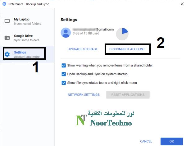 Explain how to change Google Drive folder location in Windows 10