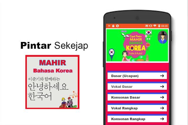 Lancar Bahasa Korea Sehari Hari Belajar Mahir 100%