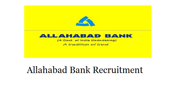 allahabad-bank-recruitment