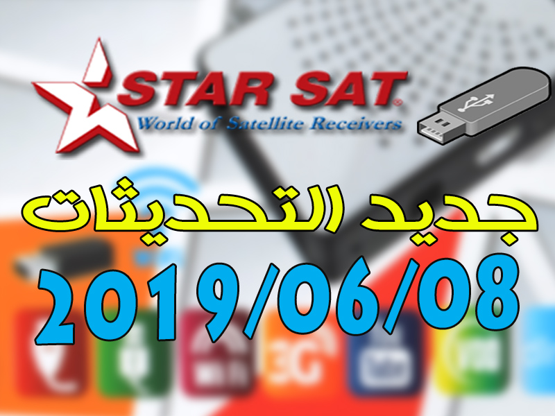 Starsat 4040