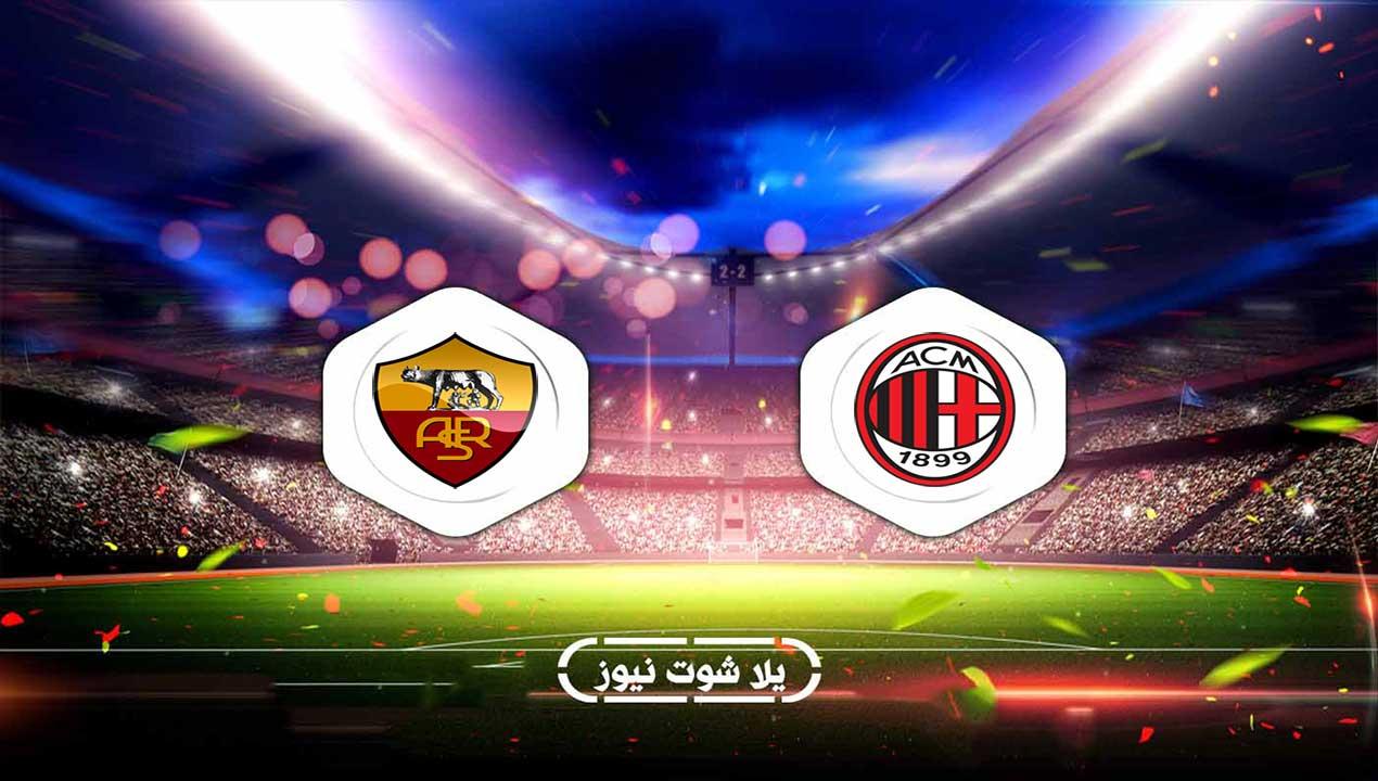 ملخص مباراة ميلان 3-3 روما بتاريخ 2020-10-27 الدوري الايطالي
