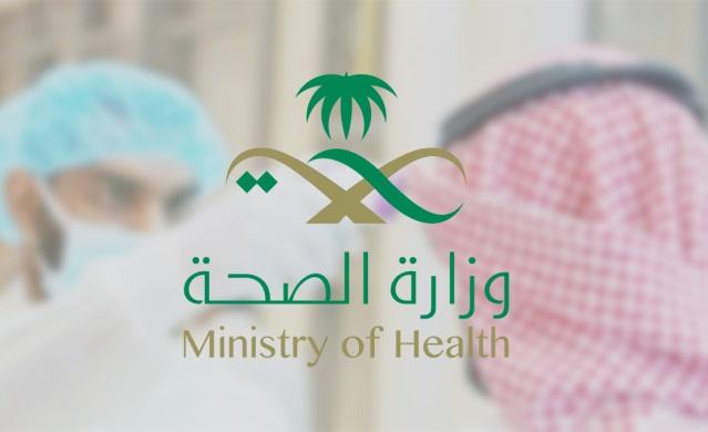تجاوزت حالات التعافي من COVID-19 عتبة 300000 في المملكة العربية السعودية
