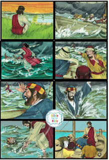 https://www.biblefunforkids.com/2012/08/jesus-walks-on-water.html