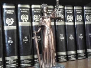 Διατροφή ενήλικου τέκνου εκτός γάμου - Νομολογία | δικηγόρος διαζυγίων καβάλα