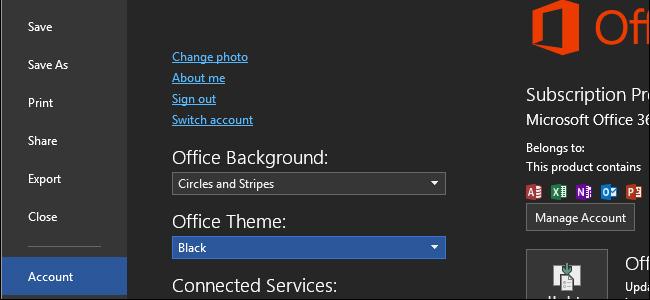 تفعيل الوضع المظلم في Office برنامج 3