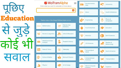 If you Finding new way for Learning and immediate response so use these site for more latest information