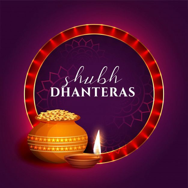 dhanteras greeting