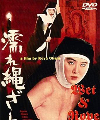 Wet & Rope (1979)