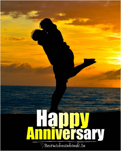 marriage anniversary wishes photos, happy anniversary images for whatsapp, happy anniversary wishes, happy anniversary images free, free anniversary cards