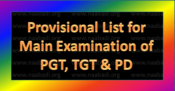 GURUKULA - Provisional List of Eligible candidates for the Main Examinations for PGT, TGT and PD