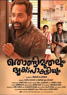 Thondimuthalum Dhriksakshiyum 2017 Malayalam 480p DVDRip 700MB With Bangla Subtitle