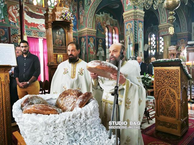 Ο Σύλλογος Αποστράτων-Στελεχών Λιμενικού Σώματος Αργολίδος γιόρτασε τον προστάτη του Άγιο Φωκά