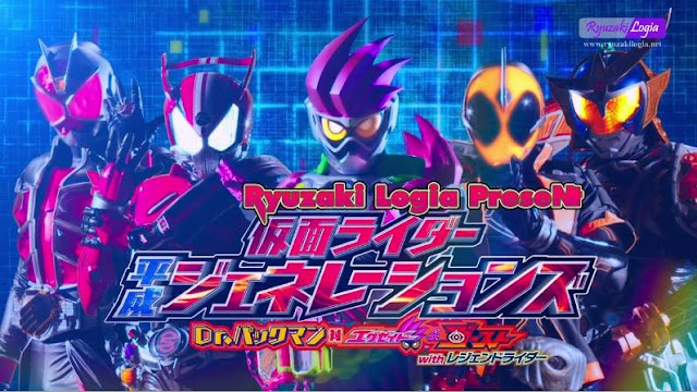 Kamen Rider Heisei Generations: Dr. Pac-Man vs. Ex-Aid & Ghost with Legend Riders Subtitle Indonesia