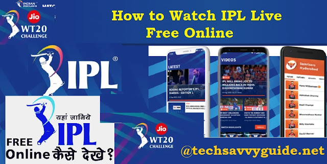 How to Watch IPL Live Free Online