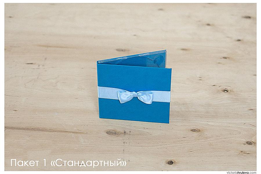 свадебный фотограф в Пятигорске КМВ Виктория Хрулёва