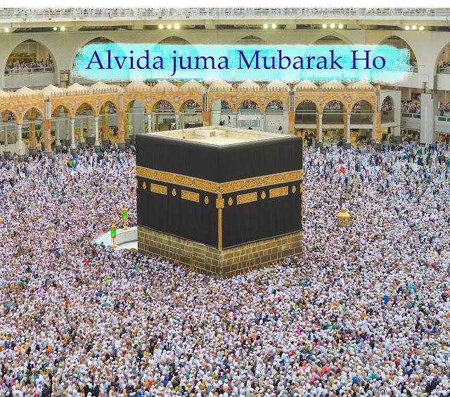 Alvida Jumma Mubarak