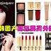 原来去韩国买外国牌子的化妆品更便宜?识货的都去这里买,你呢?