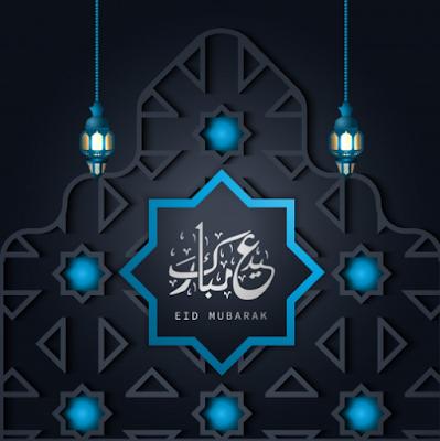 eid ul adha calendar 2019