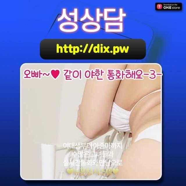 송정공원역캠프VR