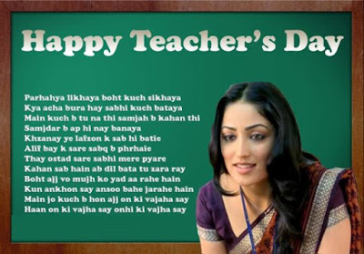 Happy Teachers Day 2016 Messages,Wishes