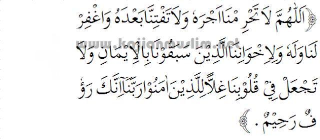 Doa setelah takbir ke empat sholat jenazah