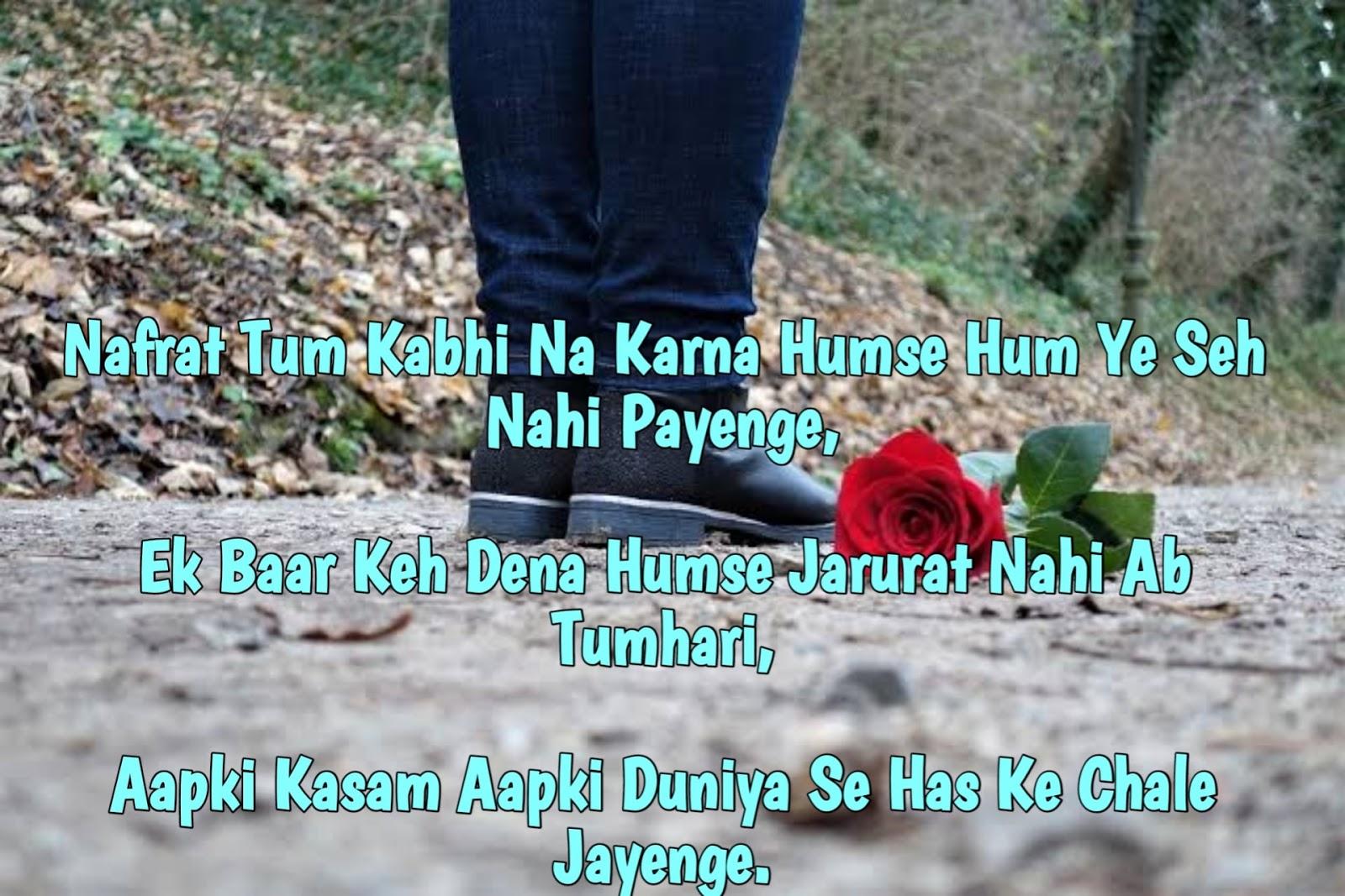 Sad love shayari photo