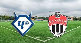 Химки - Чертаново смотреть онлайн бесплатно 17 ноября 2019 прямая трансляция в 17:00 МСК.