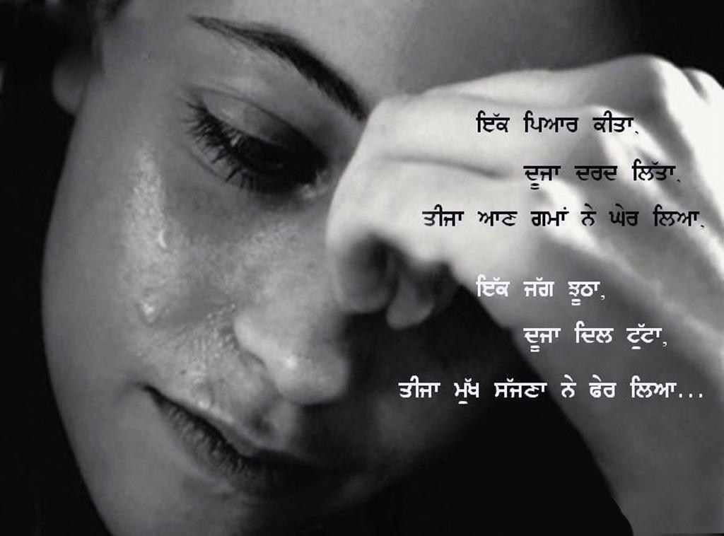 Best Gujarati Quotes Wallpaper Shayri Wallpapers Shayari Images