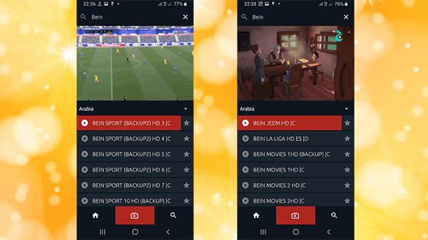 تحميل تطبيق WATCHED لمشاهدة القنوات الفضائية والرياضية على هاتفك