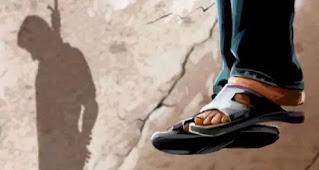 مدير مدرسة في بوعرقوب ينتحر شنقا