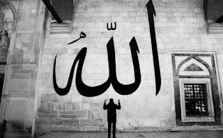 اجمل الصور لاسم الله