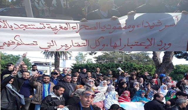 لقطات من الوقفة الاحتجاجية لاسر الشهداء من امام رئاسة أركان الحرب العامة